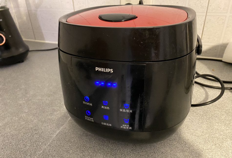 Phillips Rice Cooker